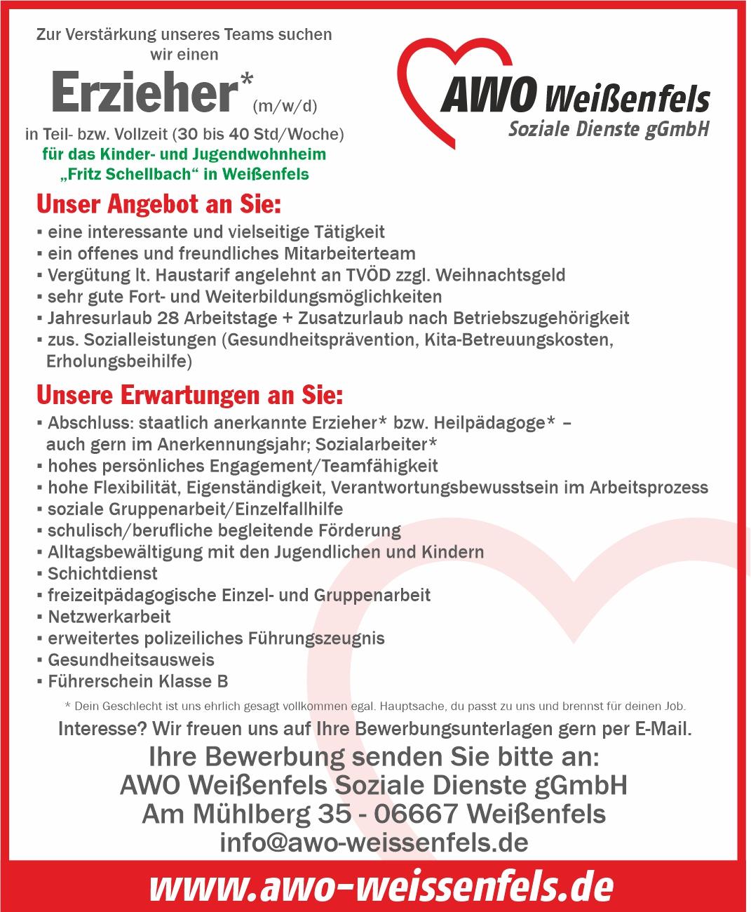 Anzeige Fritz Schellbach